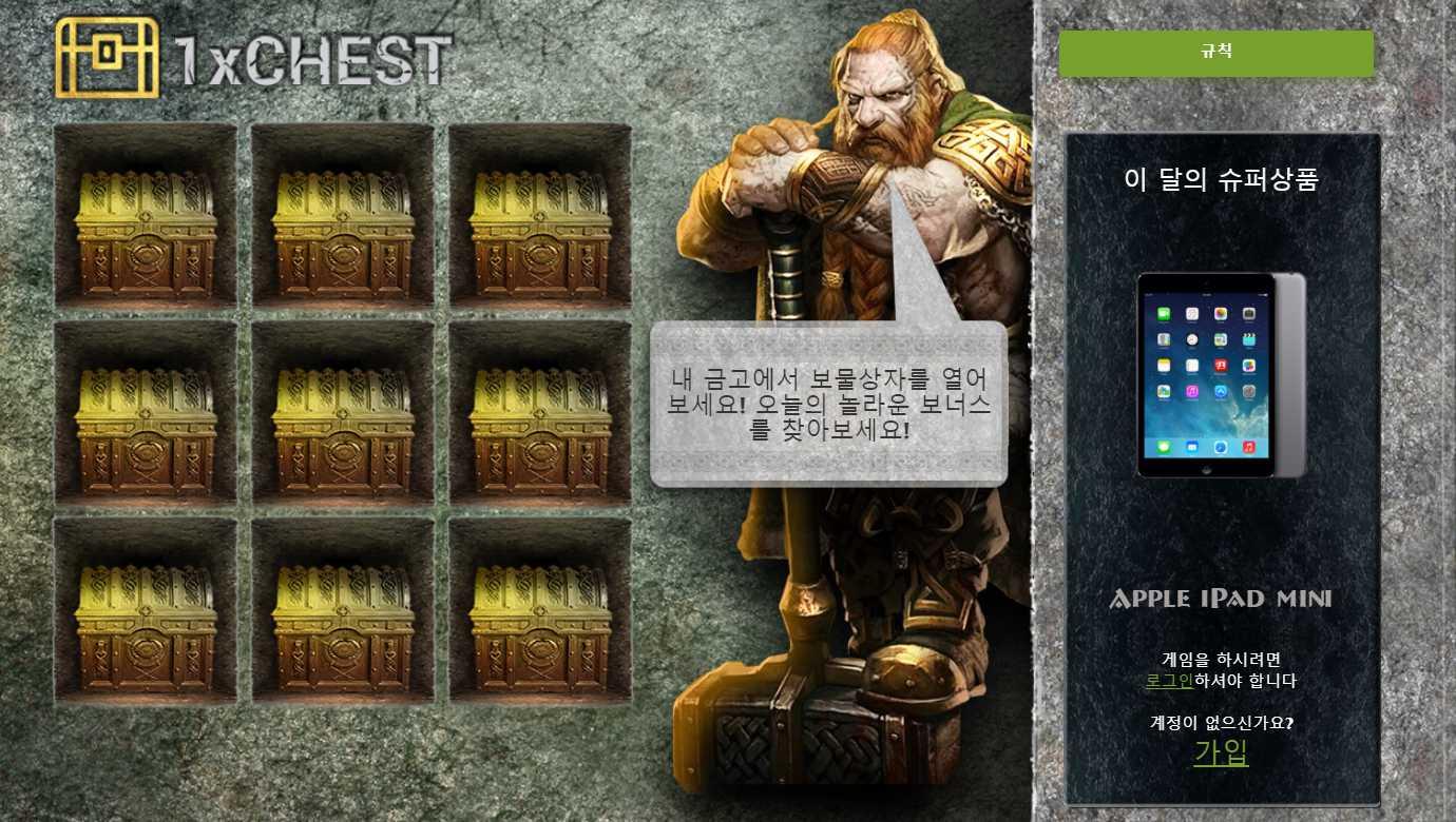 한국 플레이어 용 앱을 통해 1XBET 플레이